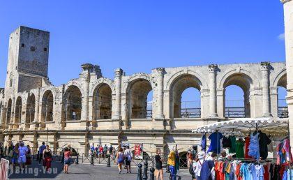 【南法】亞爾Arles交通、景點攻略:梵谷小鎮探索古羅馬遺跡,雷伯城看外星人遺跡