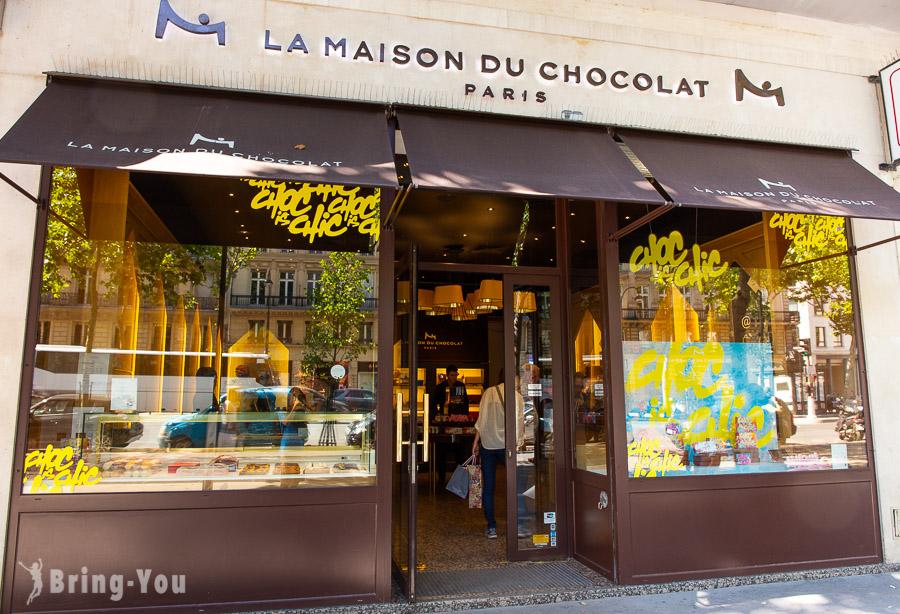 【巴黎甜點】La Maison de Chocolat,法國傳奇名店精品法式巧克力