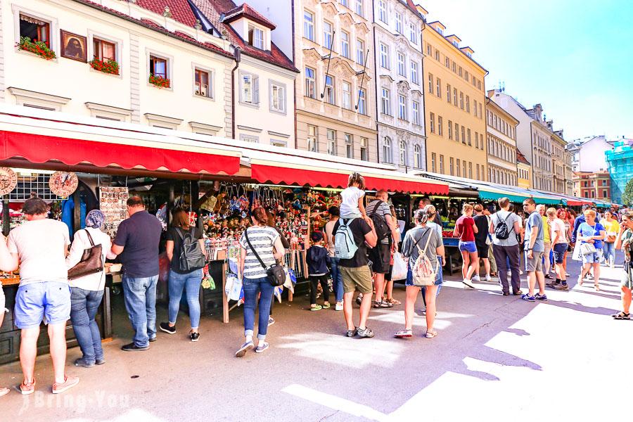 【布拉格老城區】布拉格三大市集之一:哈維爾市集(Havel's market)