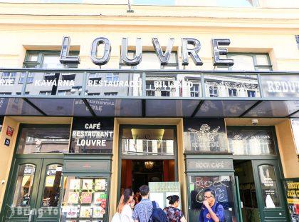 【布拉格咖啡廳】羅浮咖啡館,愛因斯坦、卡夫卡都愛的百年咖啡館