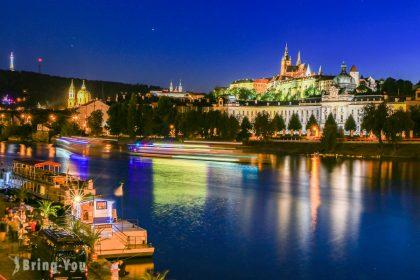 【捷克私房拍照景點︱布拉格夜景聖地】Letenský profil,經典明信片拍攝角度