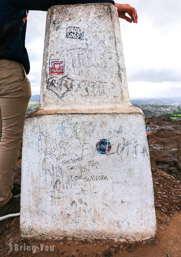 愛丁堡亞瑟王座山(Arthur's Seat)