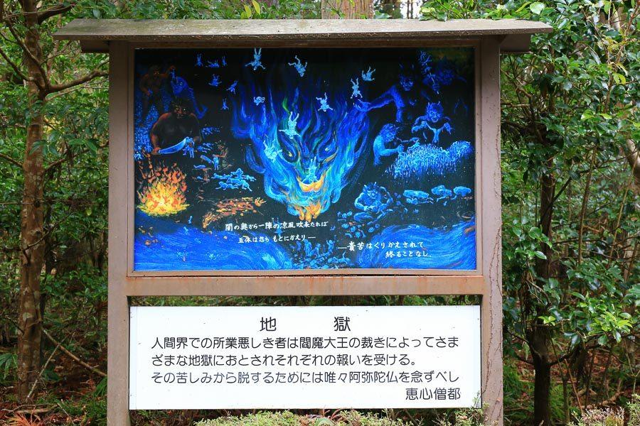 比叡山延曆寺橫川中堂