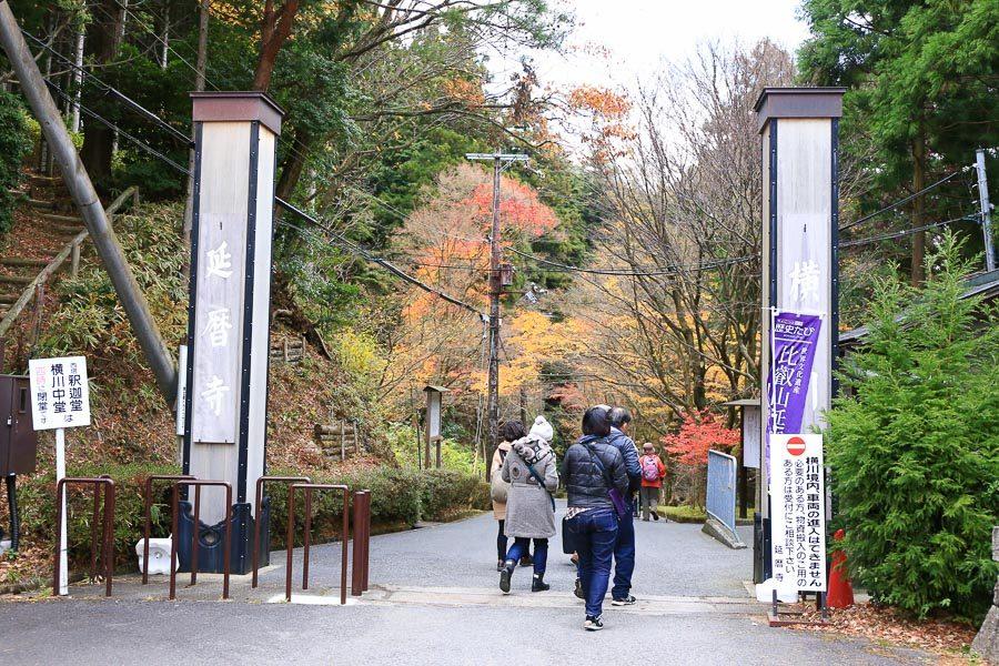 比叡山延曆寺橫川