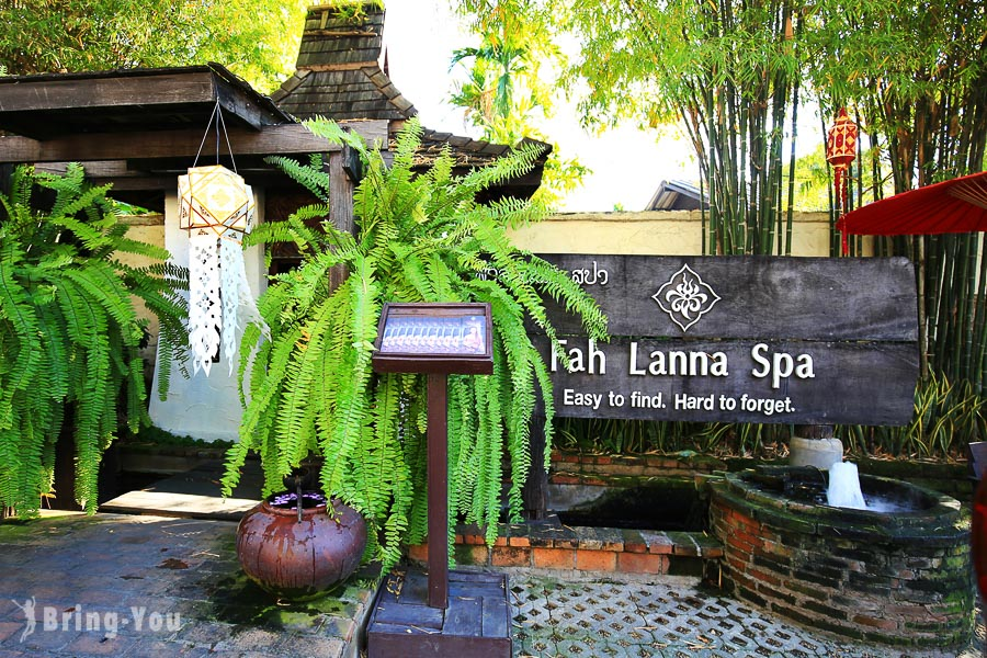【清邁按摩推薦】Fah Lanna Spa & Massage 華蘭納平價泰式放鬆水療