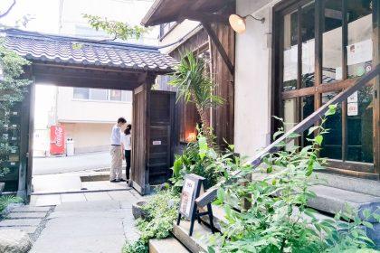 【大阪隱藏版美食】好吃到翻的町家甜點店「La chocolate de Ek Chuah」