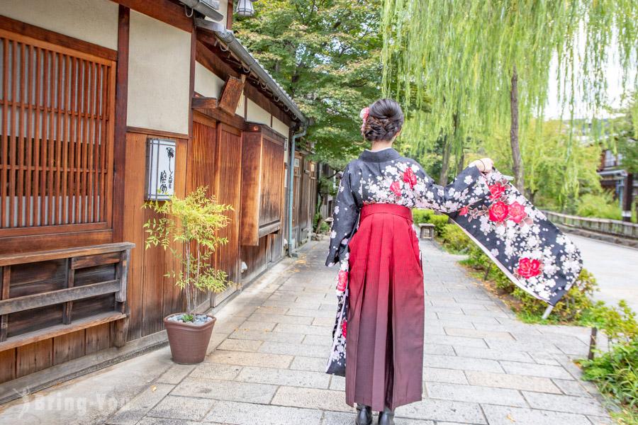 京都和服「袴」出租
