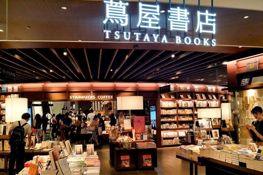 大阪梅田購物