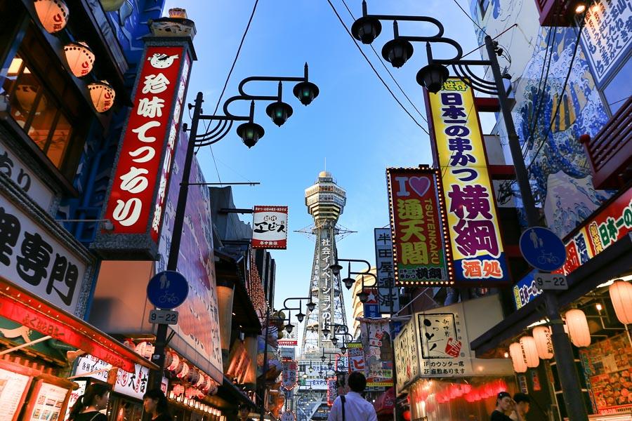 【大阪景點】通天閣夜景&新世界鏘鏘橫町必吃美食「串炸」(大阪周遊卡免費景點)