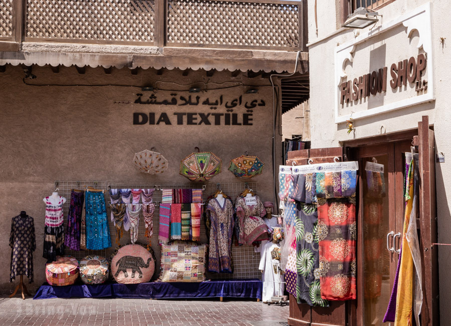 杜拜舊城區景點,紡織品市集
