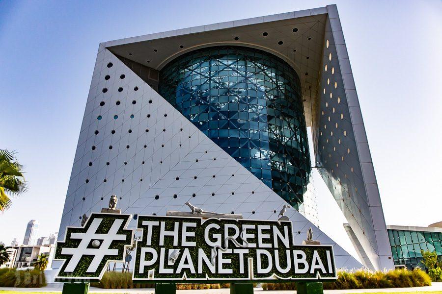 杜拜綠色星球 Green Planet