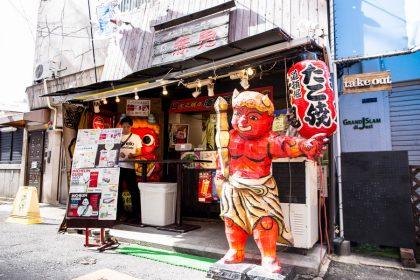 【大阪章魚燒必吃】道頓堀 赤鬼,米其林也推薦的好吃難波 たこ焼き