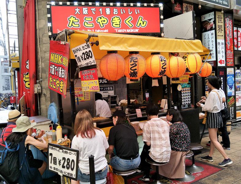 道頓堀美食大阪最好吃的章魚燒君