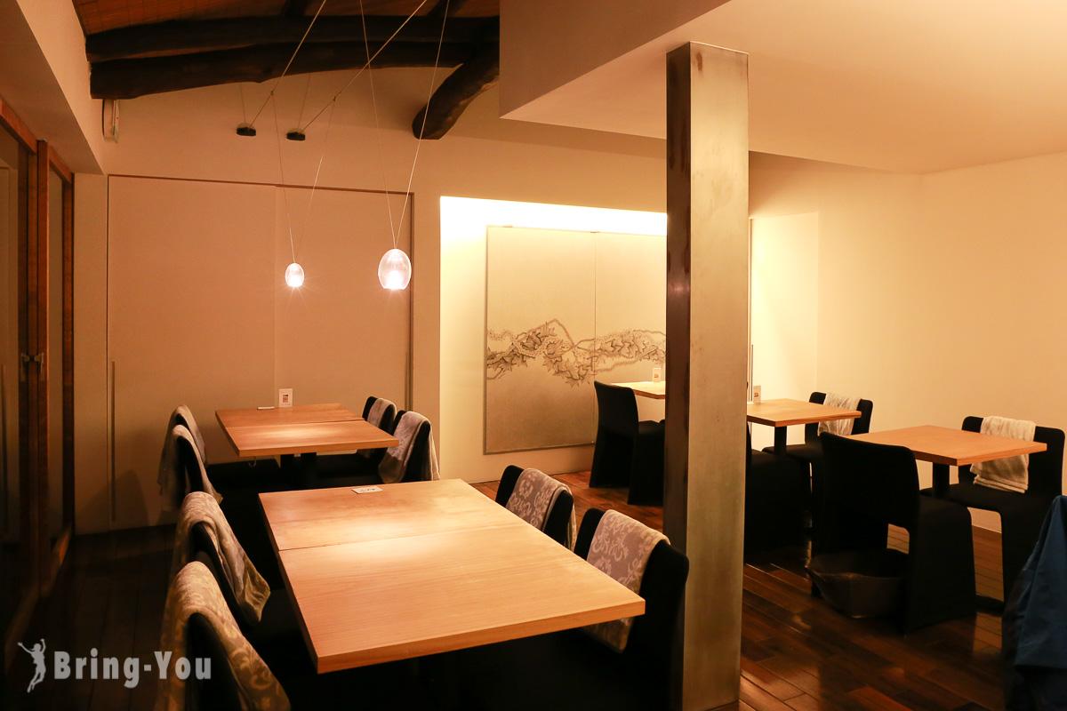 Oku Cafe