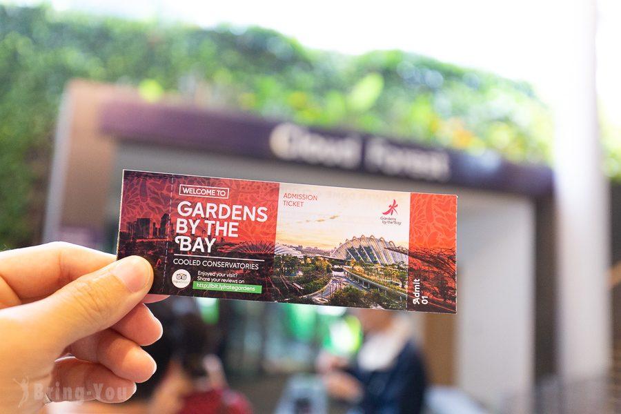 新加坡濱海灣花園濱海灣花園花穹、霧林門票