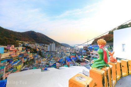 【韓國自由行】2019釜山自由行行前規劃,釜山旅遊行程安排攻略
