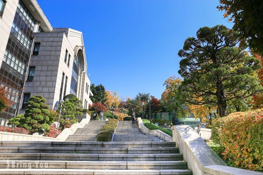 首爾梨花女子大學