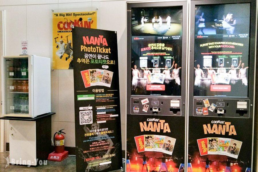 韓國首爾明洞NANTA 亂打秀