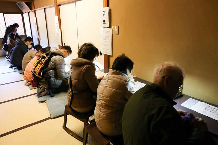 京都瑠璃光院