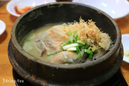【韓國首爾美食】土俗村蔘雞湯,地鐵景福宮站必吃美食人蔘雞(交通、菜單攻略)