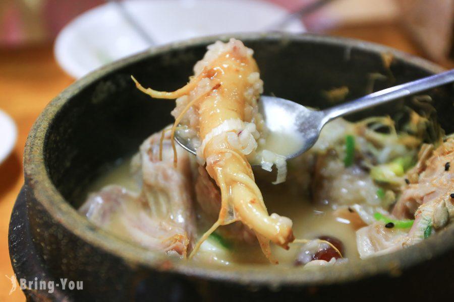首爾土俗村蔘雞湯