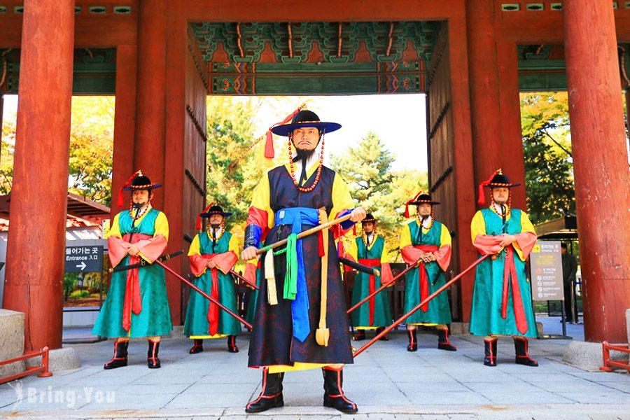 首爾德壽宮守門將換崗儀式