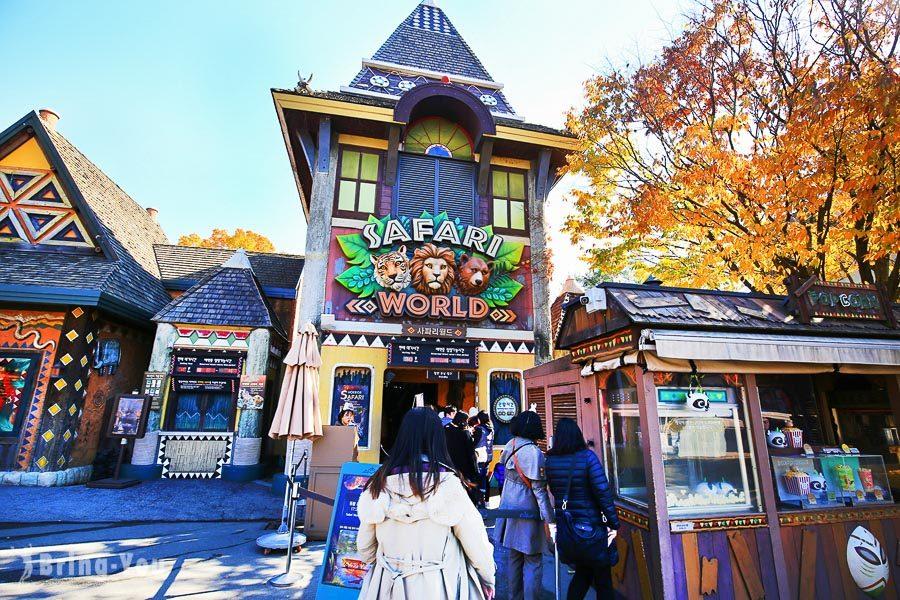 首爾愛寶樂園設施
