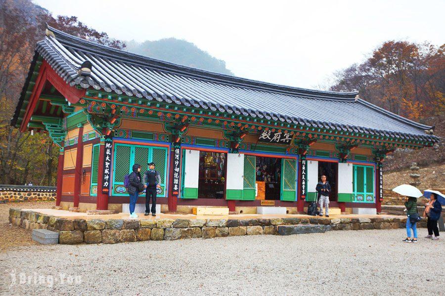 全羅道內藏山