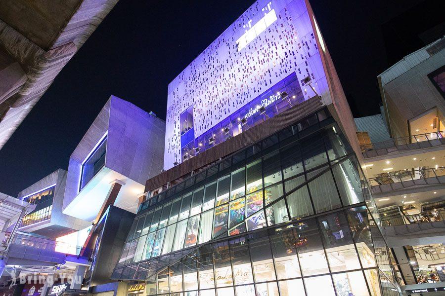 曼谷建興酒家 Siam Square One 百貨分店