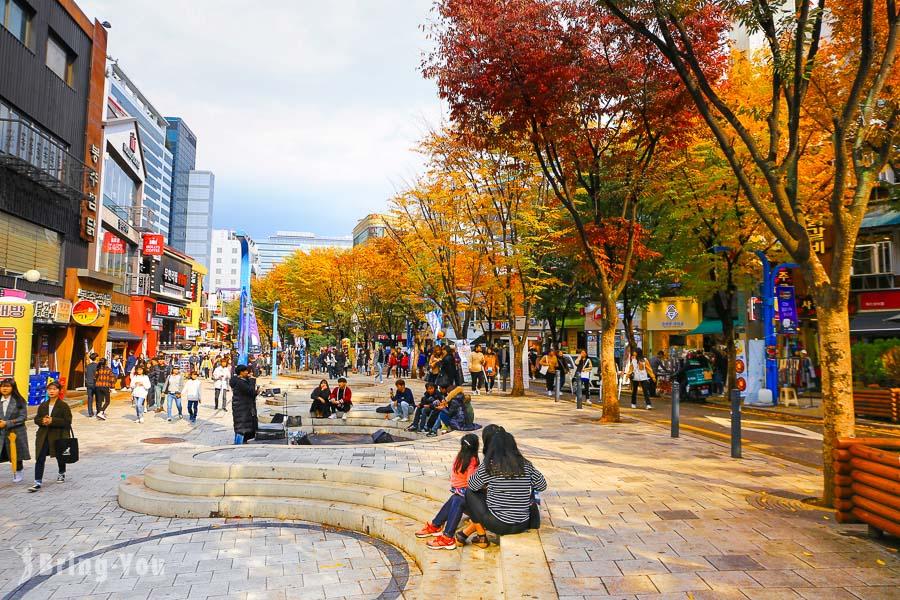 【韓國首爾】弘大商圈必逛:京義林蔭道書街、弘大逛街景點、美食、住宿攻略