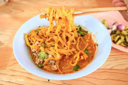 【清邁寧曼區附近美食】Khao soi mae sai,美賽泰北黃金咖哩雞腿麵