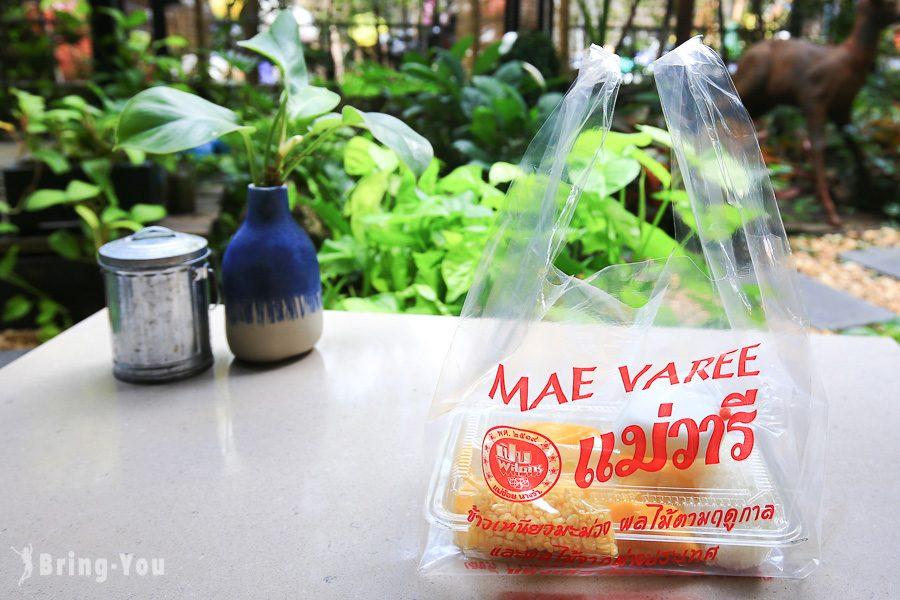 曼谷芒果糯米飯Mae Varee