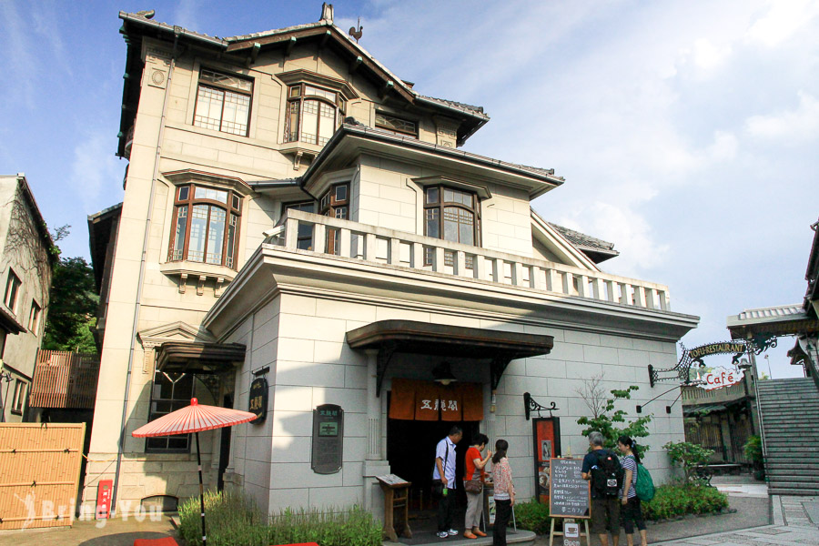 清水坂餐廳