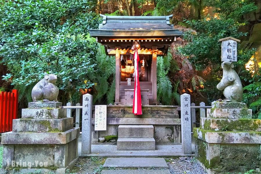 【京都哲學之道私房景點】大豐神社:俏皮可愛的老鼠御守超靈驗!