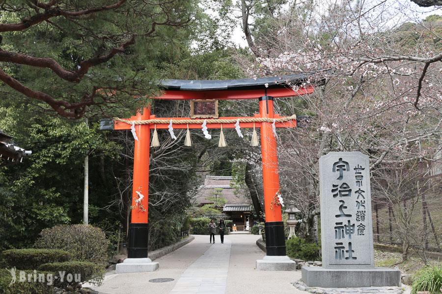 【宇治景點】宇治神社、宇治上神社:日本最古老的神社 v.s. 可愛兔子動物籤