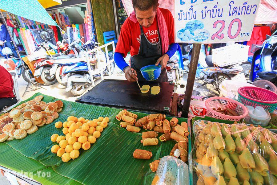 Wichayanon路戶外市場