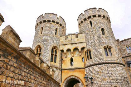 【英國景點】溫莎堡Windsor Castle:中世紀千年王室古堡,交通&門票資訊大公開!