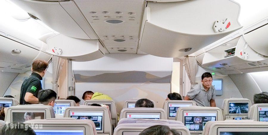 阿聯酋航空A380上層經濟艙搭乘評價