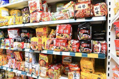 【韓國明洞購物】哈莫尼超市必買&退稅&怎麼去一次報你知