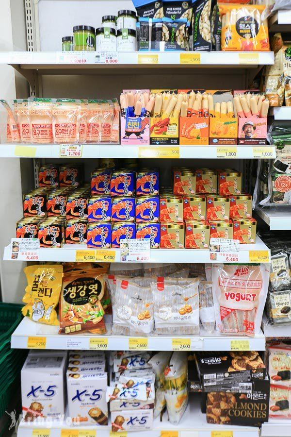 首爾哈莫妮超市