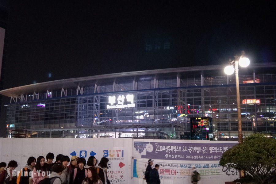 韓國高鐵KTX