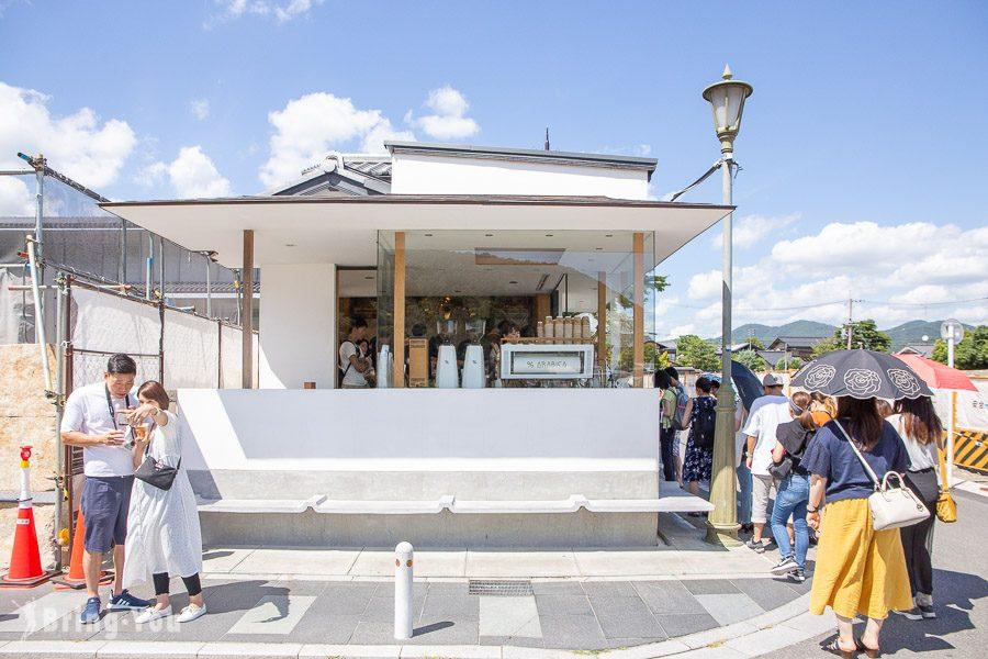 % Arabica Kyoto Arashiyama嵐山店