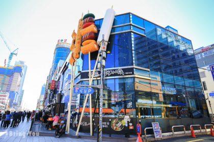 【韓國釜山美食】古來思魚糕(海雲台店),搭飛機帶回台灣也可以的伴手禮