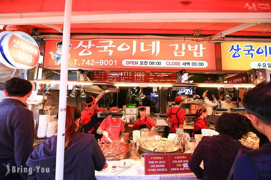 釜山海雲台市場