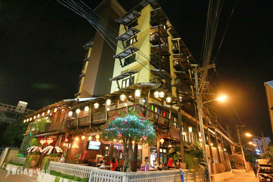 清邁夜市酒店(Night Bazaar Inn)