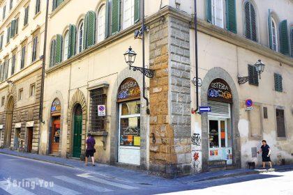 【佛羅倫斯平價美食】Osteria Il Gatto e la Volpe,中世紀歐風小餐館