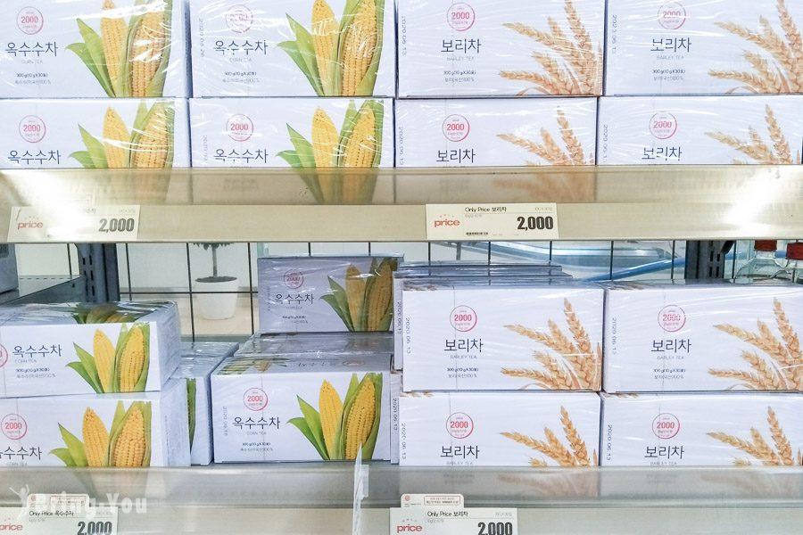 釜山樂天免稅超市