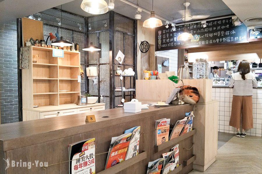 初米咖啡台北中山國中店