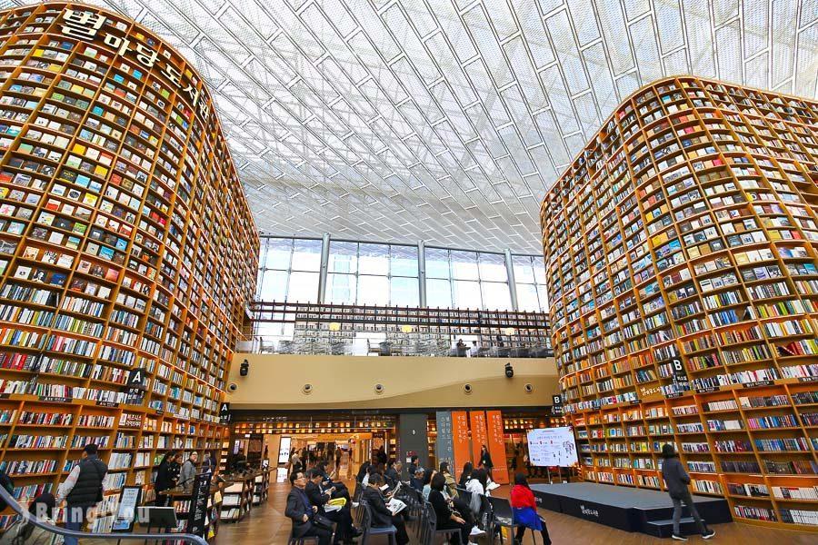 首爾Coex Mall星空圖書館