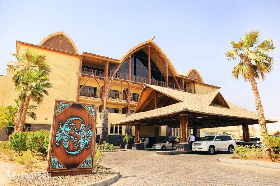 杜拜主題樂園度假村Lapita, Dubai Parks and Resorts